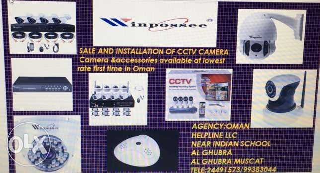 Cctv camera for sale for low price
