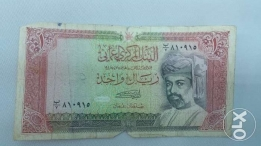 One riyal of 1989