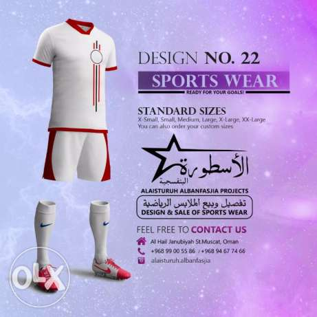 "Sports Wear "" Ready for your Goals"" مسقط -  8"