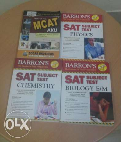 SAT and MCAT Books السيب -  1