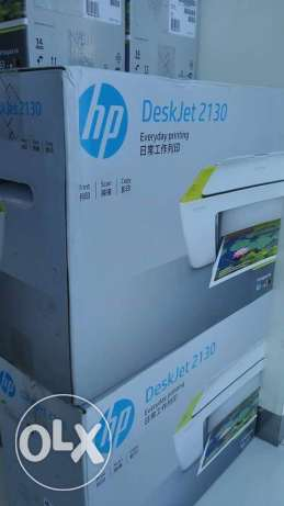 Hp 3 in 1 printer