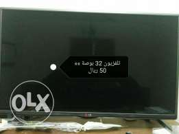 32 inches LG for sale