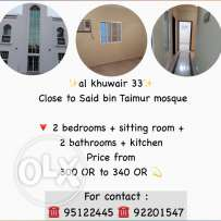 alkhwair 33 : flats for Rent