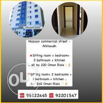appartments for Rent in Alkhoud