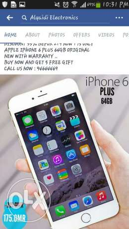 IPhone 6plus 64 gb available with free gifts and warranty