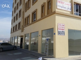 New Shops for Rent