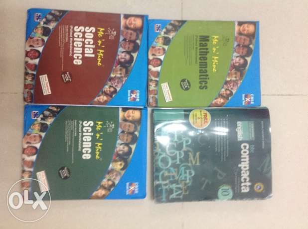 CBSE X Grade me n mine worksheets bbc compacta full set