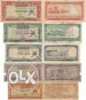 Omani Rare Currency for Sale