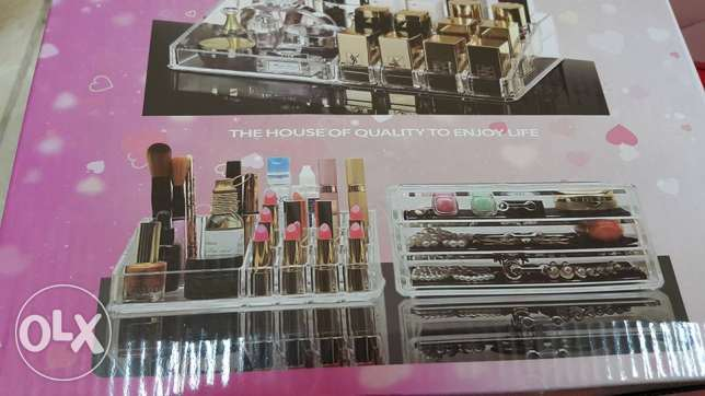 cosmetic organizer- SPECIAL OFFER