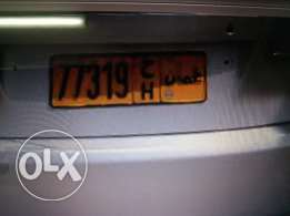 Very good attractive lucky number for sale 77319 H . Price 250 Rial