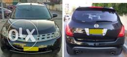Expat used Nissan Murano 2008 for Sale