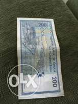200 baisa Oman single note