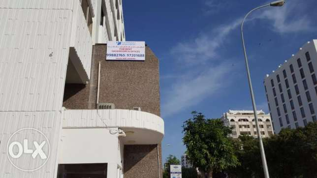 Offices for Rent in CBD Area, Banks Street – Oman Arab Bank Building مطرح -  5