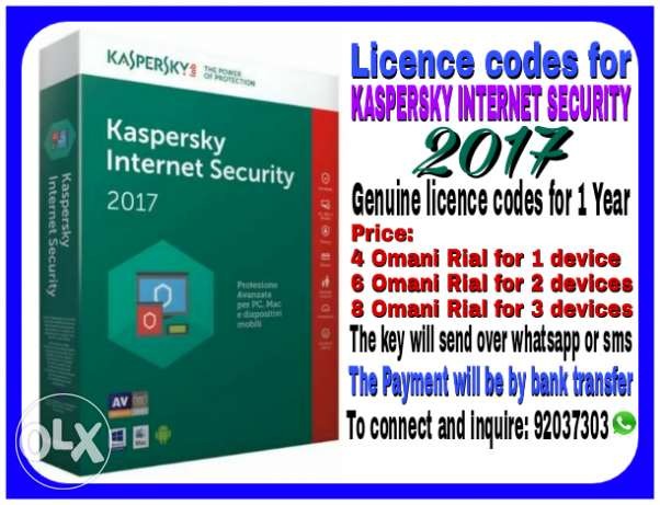 Genuine licence code for KASPERSKY INTERNET SECURITY 2017/1PC/1Year