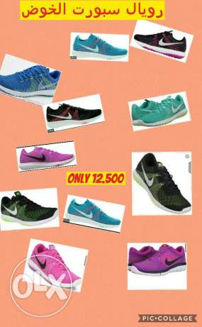Nike Sketcher for women
