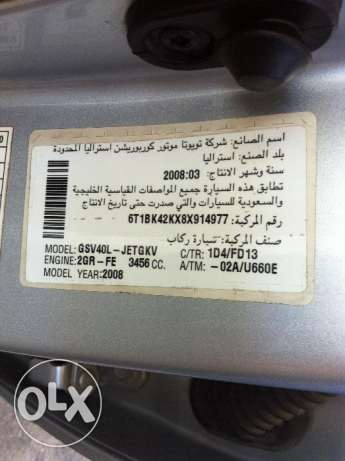 Car For Sale مسقط -  8