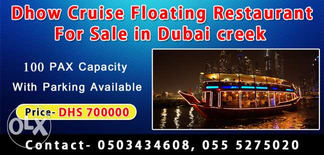Wooden dhow cruise dinner restaurant for sale