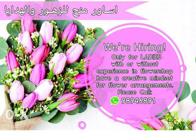 The job is coordinated flowers for women only