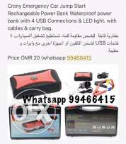 Waterproof Battery with 4 USB & Car Jump Starter