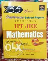 IIT JEE MATHEMATICS { Chapterwise solved papers}