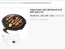 emjoi electric grill