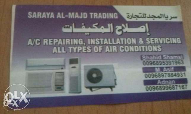 Air conditions installation services repairs and piping CEO M Asif