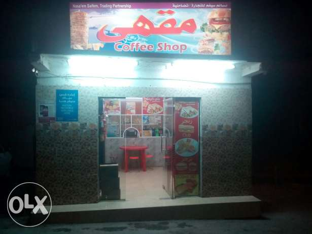 Coffee shop for sale or rent