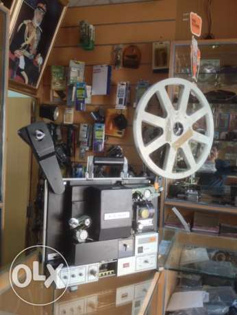 Antique projector