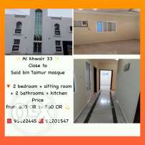 al khwair ~ flats for Rent