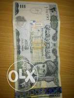Old 20 RO Currency