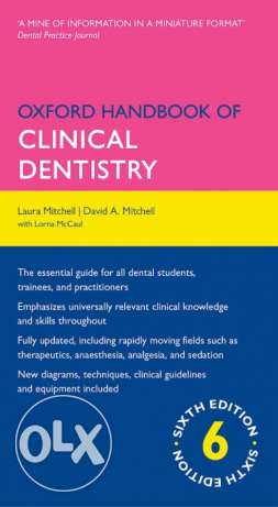 Urgently Required ..Oxford Book of Clinical Dentistry by Laura Mitchel مسقط -  2