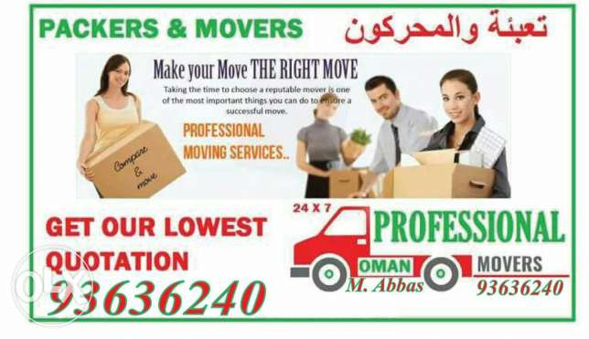 I have fixing furniture House shifting service