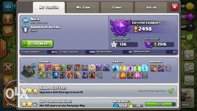 Clash of clan almost everything is max مسقط -  2