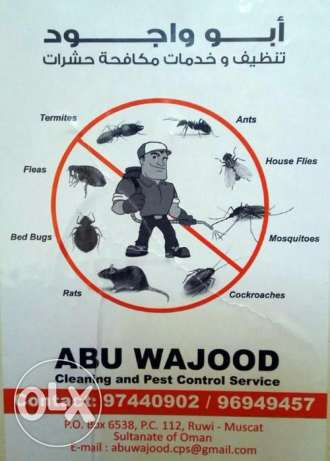 abu wajood cleaning & pest control services