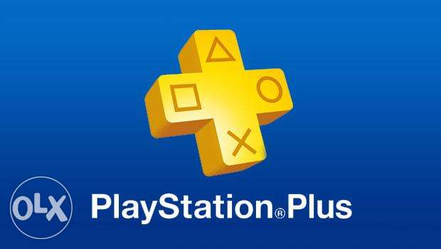 psn plus subscription (uae)