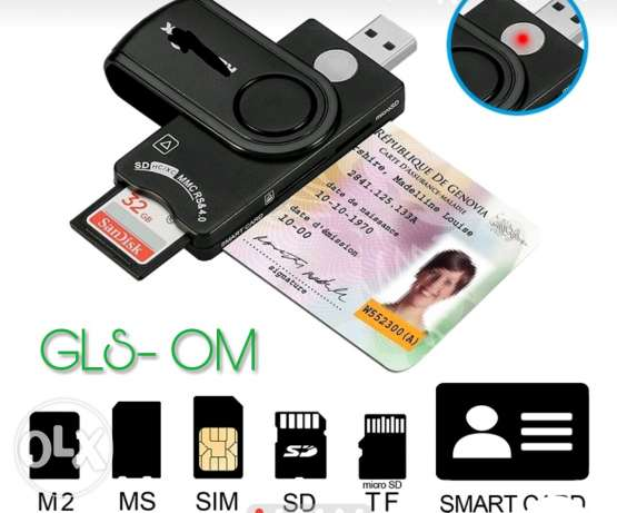 ID Card Reader for E- Government App
