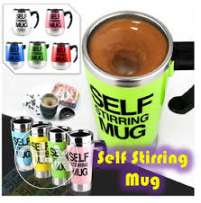 self stirring megcup- battery operated