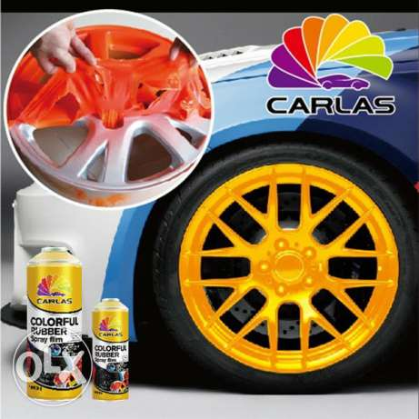 Rubber Car Coating Wheel Rim Protection Color مسقط -  1