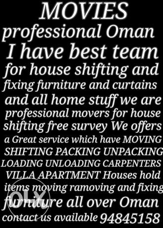 I have best team for house shifting and fixing furniture