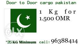 Door to Door Cargo Services to Pakistan From Muscat