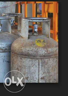 Gas cylinder empty for sale.
