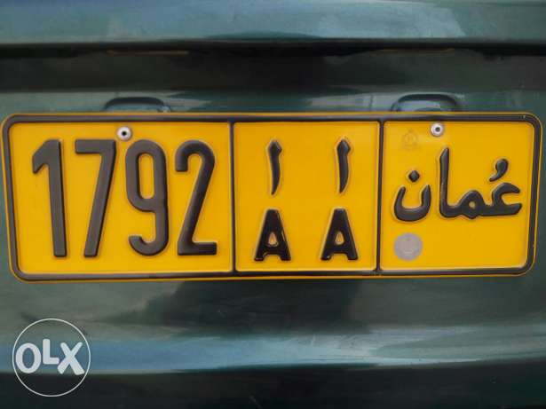 Number plate 1792 AA