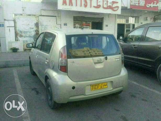 A Car for sale
