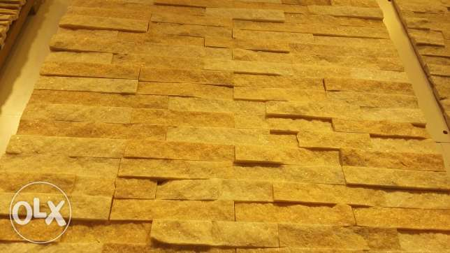 This is natural stone