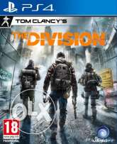The division for sell