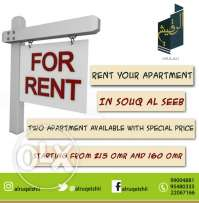 Apartment for rent in Souq ALSeeb