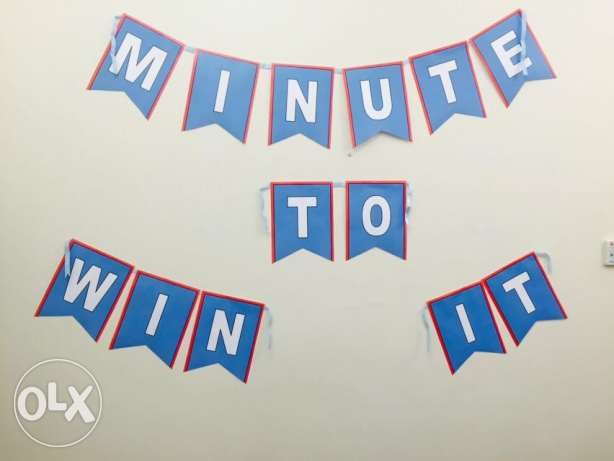 Minute to win it party decor مسقط -  1