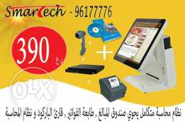 أنظمة محاسبة POS systems for restaurant and shops