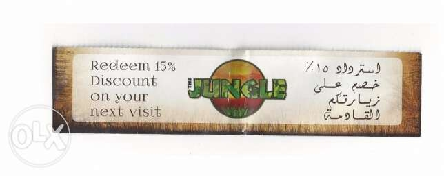 15% discount at Jungle restaurant