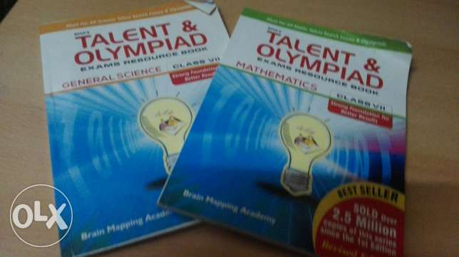 Std 6 maths and science book